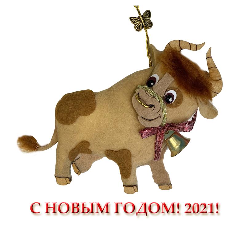 С новым годом, Дорогие Друзья!!!